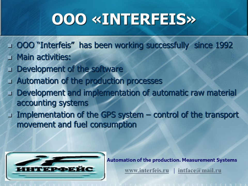 """ООО «INTERFEIS» OOO """"Interfeis"""" has been working successfully since 1992 Main activities: Development of the software Automation of the production pro"""