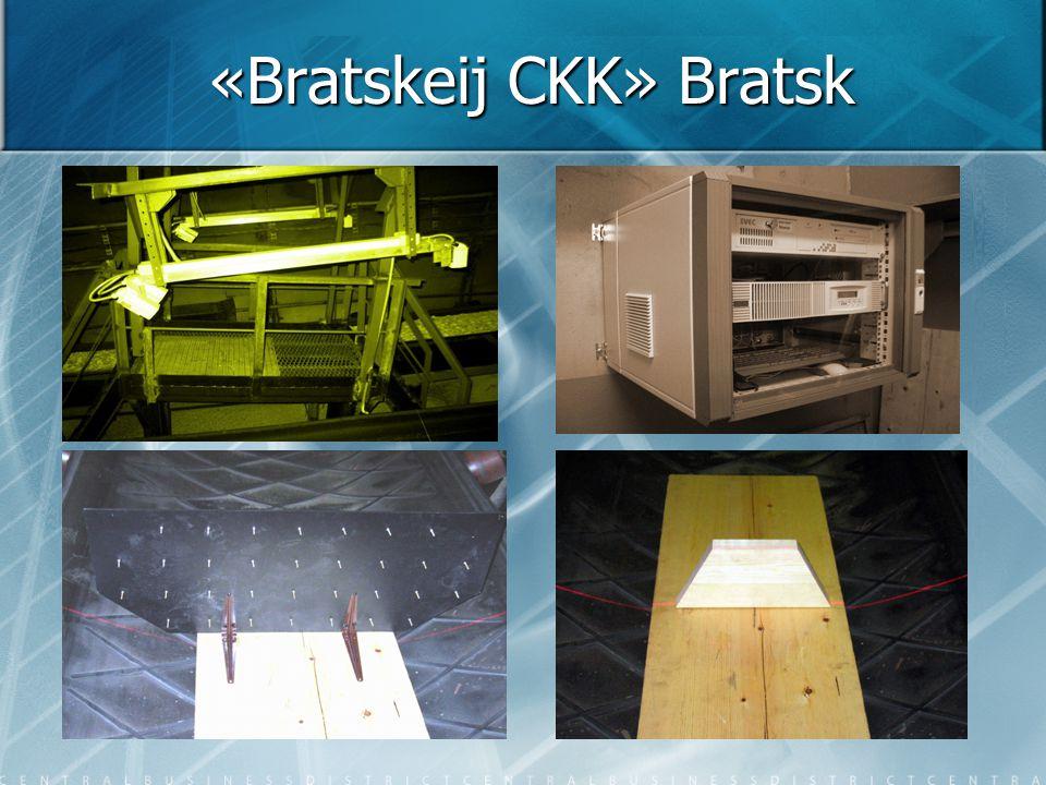 «Bratskeij CKK» Bratsk