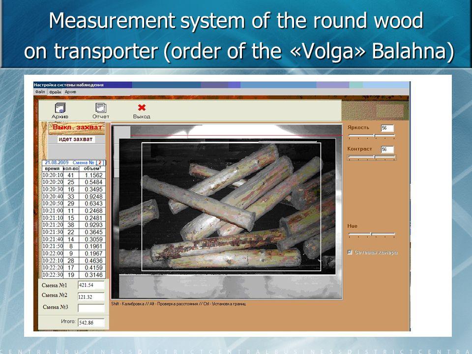 GPS- navigation GPS- navigation Equiped with over 2000 machines Equiped with over 2000 machines