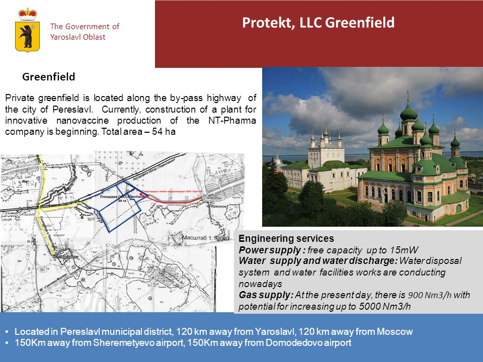 The Government of Yaroslavl Oblast Protekt, LLC Greenfield Greenfield Private greenfield is located along the by-pass highway of the city of Pereslavl.