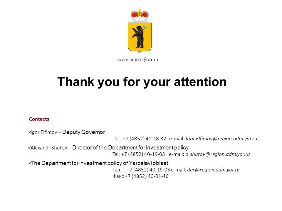 Thank you for your attention www.yarregion.ru Contacts Igor Elfimov – Deputy Governor Tel: +7 (4852) 40-18-82 e-mail: Igor.Elfimov@region.adm.yar.ru A