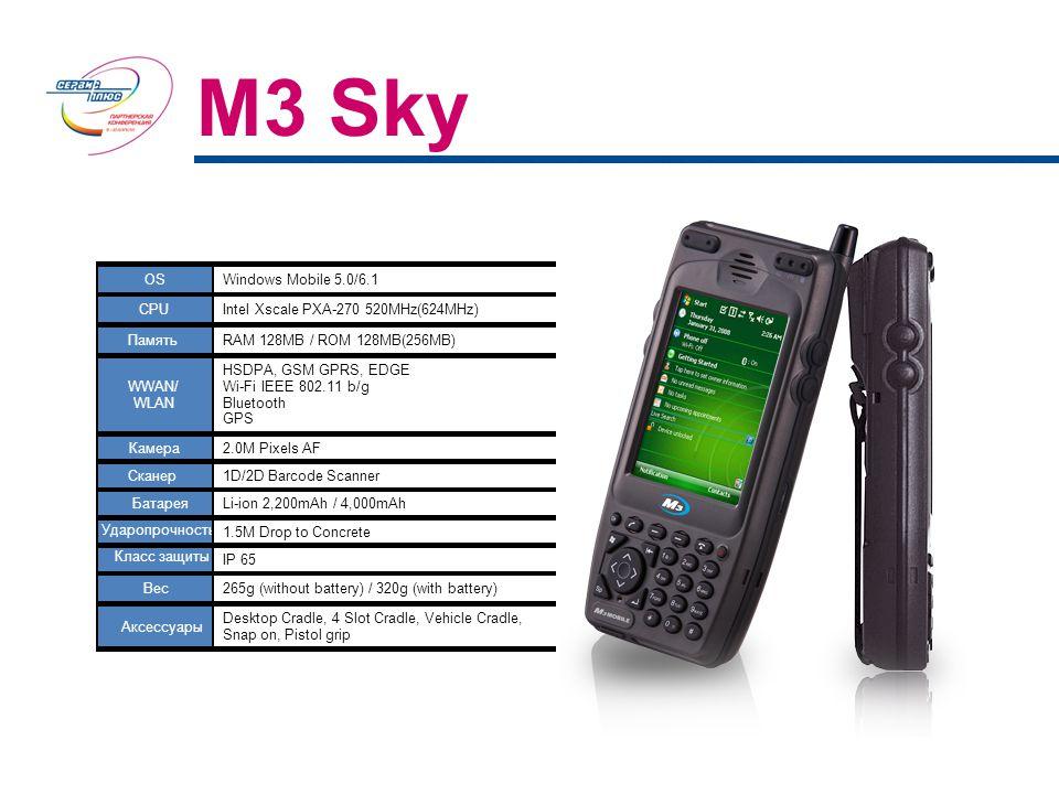 OSWindows CE 5.0 CPUMarvell PXA-320 806MHz ПамятьRAM 256MB / ROM 256MB(1GB) WWAN/ WLAN Wi-Fi IEEE 802.11 a/b/g Bluetooth GPS Камера3.0M Pixels AF Сканер1D/2D Батарея4,800mAh / 2,700mAh Ударопрочность 1.8M Drop to Concrete Класс защиты IP 65 Вес287g (without battery) Аксессуары Desktop Cradle, Vehicle Cradle, Pistol grip M3TM3T