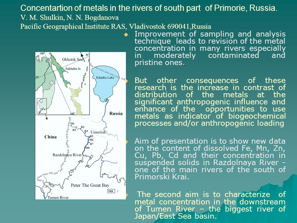 Concentartion of metals in the rivers of south part of Primorie, Russia.