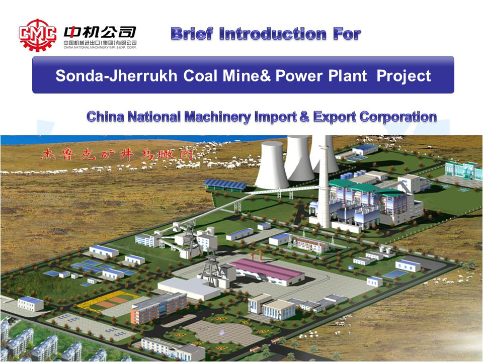 版权所有: CMC 1 Sonda-Jherrukh Coal Mine& Power Plant Project