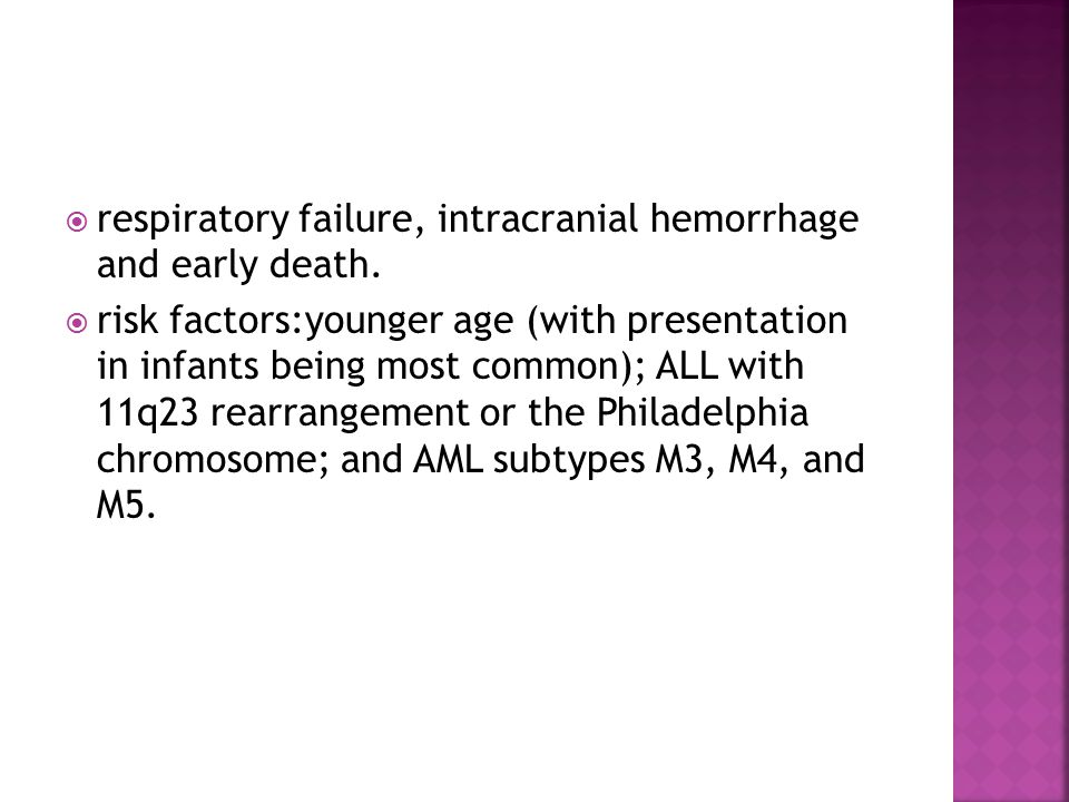  respiratory failure, intracranial hemorrhage and early death.