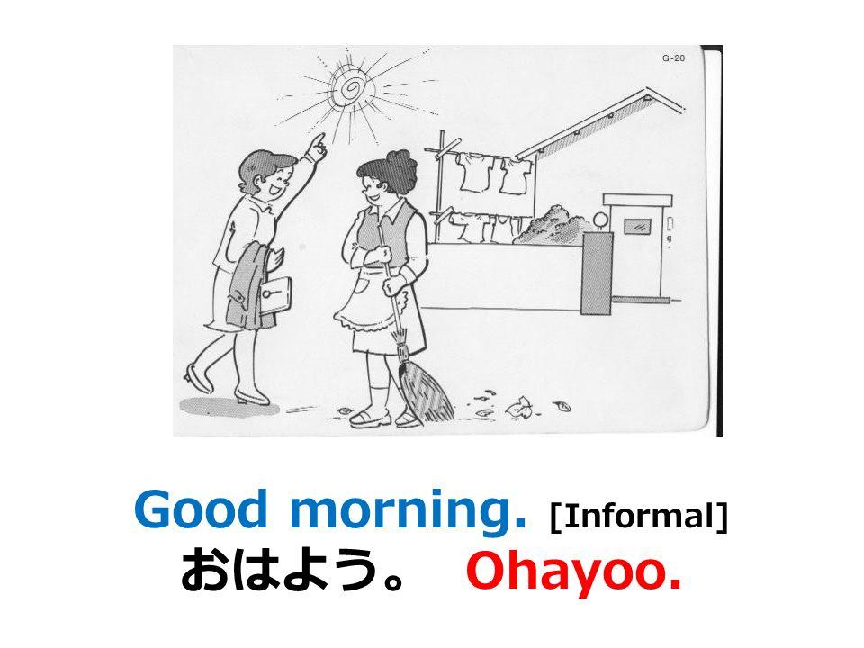 Do you understand? わかりますか。 Wakarimasuka. ワカリ マス カ。