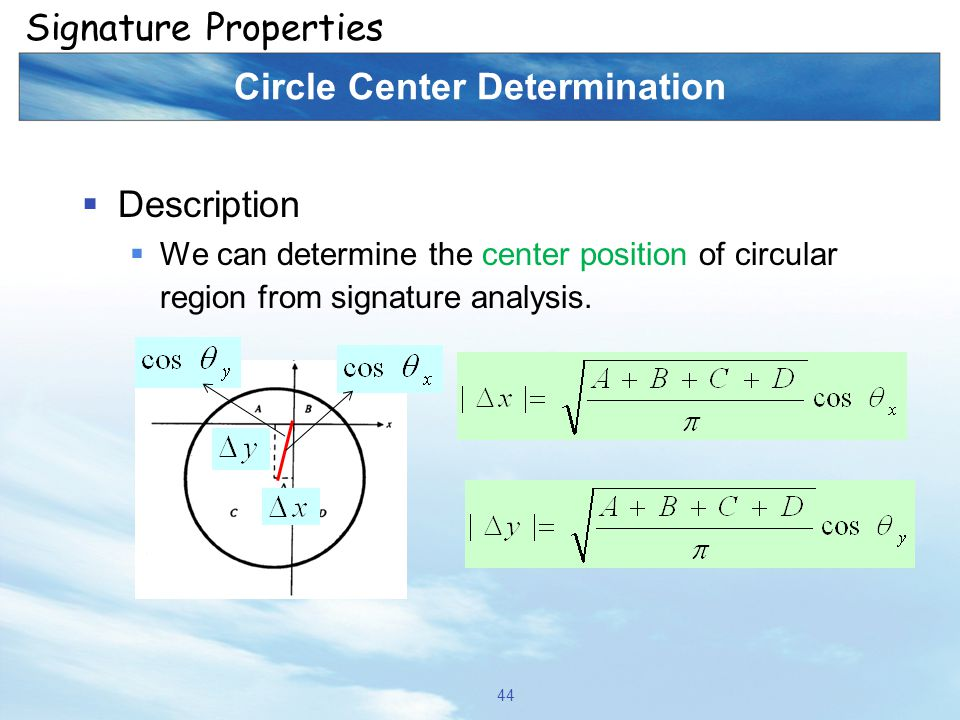 Circle Center Determination  Description  We can determine the center position of circular region from signature analysis. 44 Signature Properties