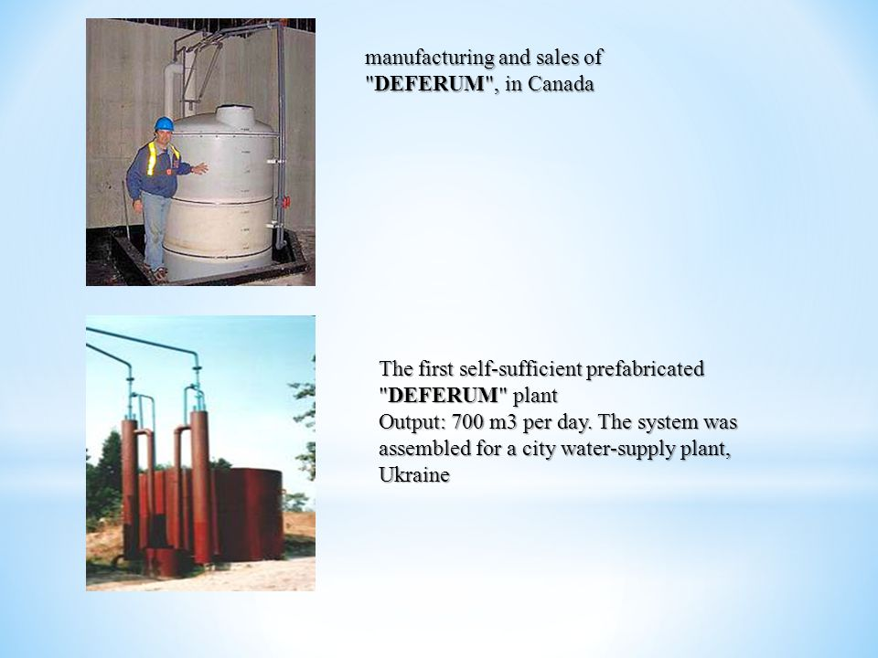 DEFERUM -12 in Nigeria System units DEFERUM purifying 160 000 cubic meters of water per day from a lake