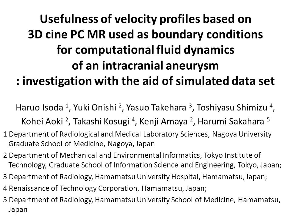 Usefulness of velocity profiles based on 3D cine PC MR used as boundary conditions for computational fluid dynamics of an intracranial aneurysm : inve