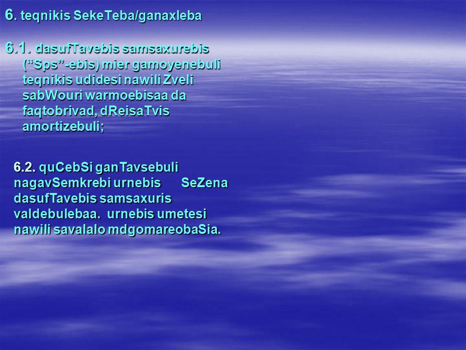 6. teqnikis SekeTeba/ganaxleba 6.1.