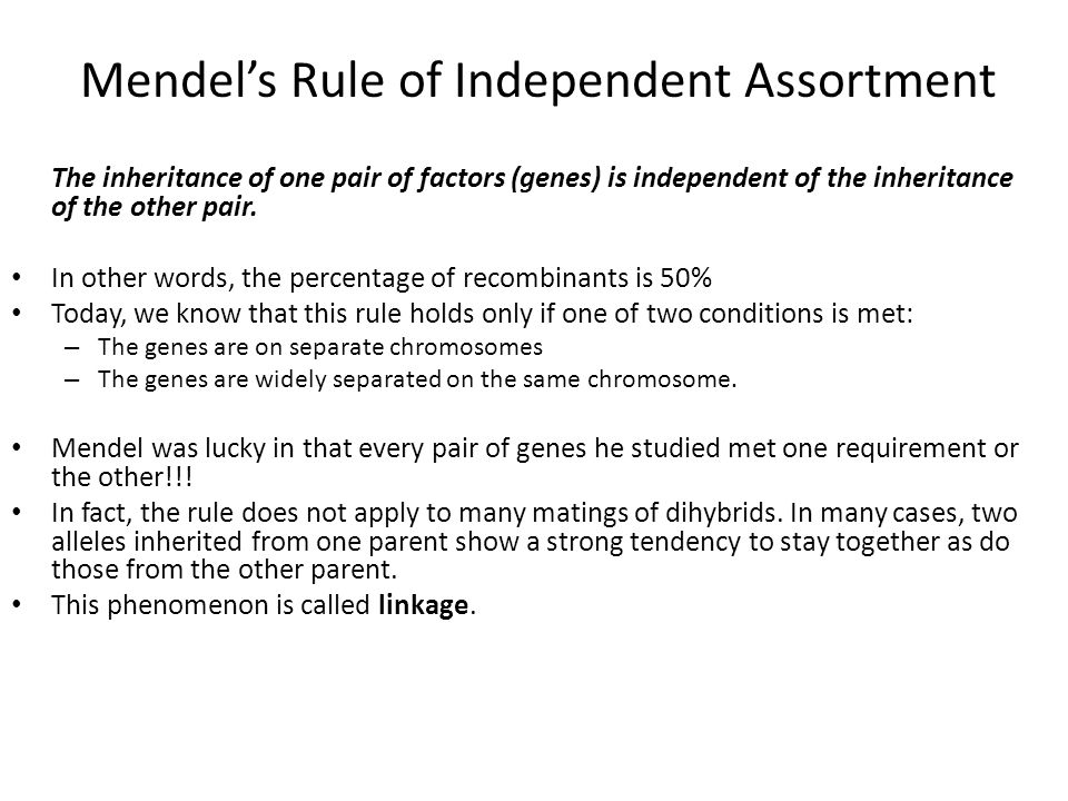 Mendel's Rule of Independent Assortment The inheritance of one pair of factors (genes) is independent of the inheritance of the other pair. In other w