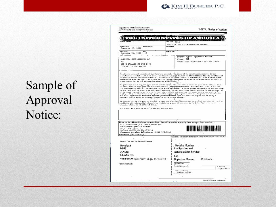 Sample of Approval Notice: