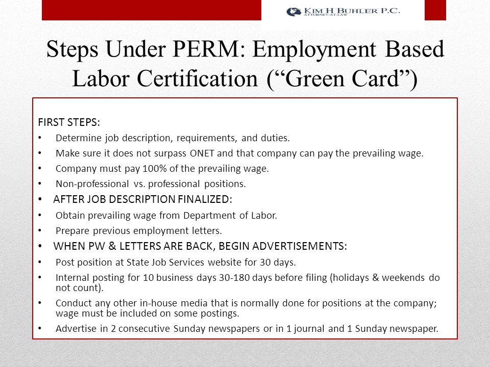 """Steps Under PERM: Employment Based Labor Certification (""""Green Card"""") FIRST STEPS: Determine job description, requirements, and duties. Make sure it d"""