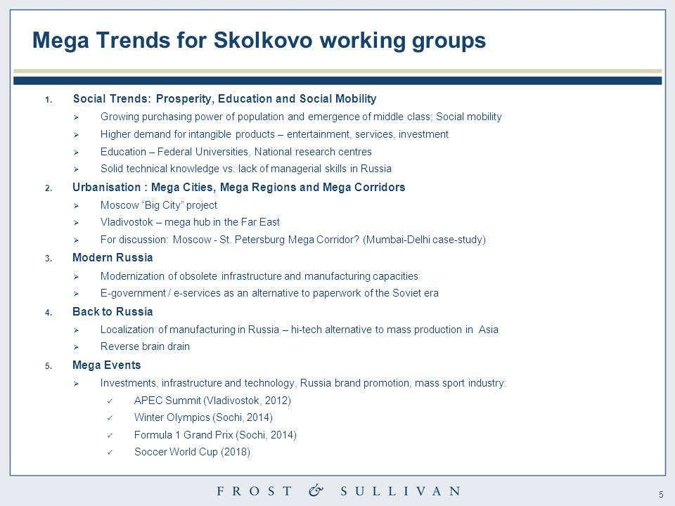 5 Mega Trends for Skolkovo working groups 1.