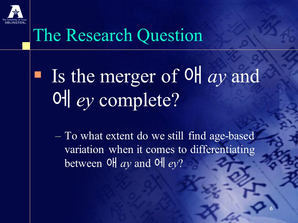 6 The Research Question  Is the merger of 애 ay and 에 ey complete.