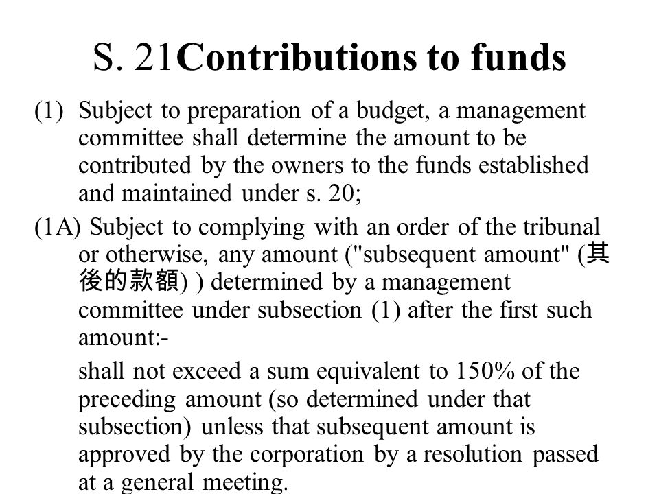 S. 21Contributions to funds (1)Subject to preparation of a budget, a management committee shall determine the amount to be contributed by the owners t