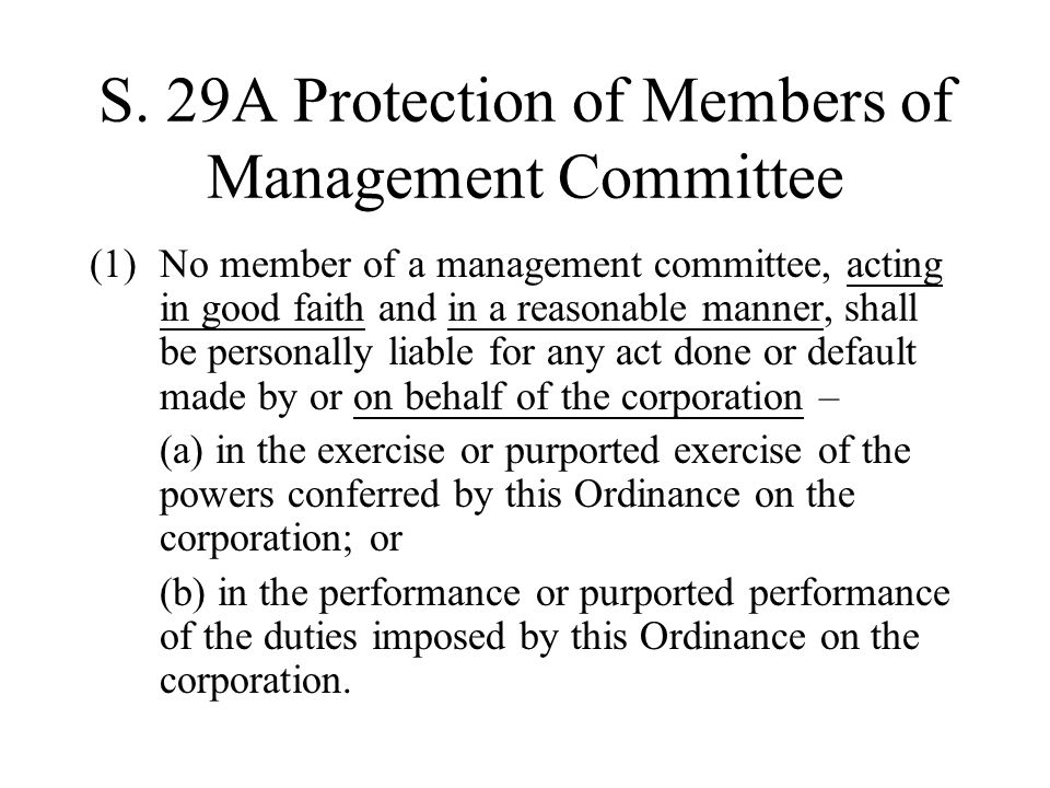 S. 29A Protection of Members of Management Committee (1)No member of a management committee, acting in good faith and in a reasonable manner, shall be