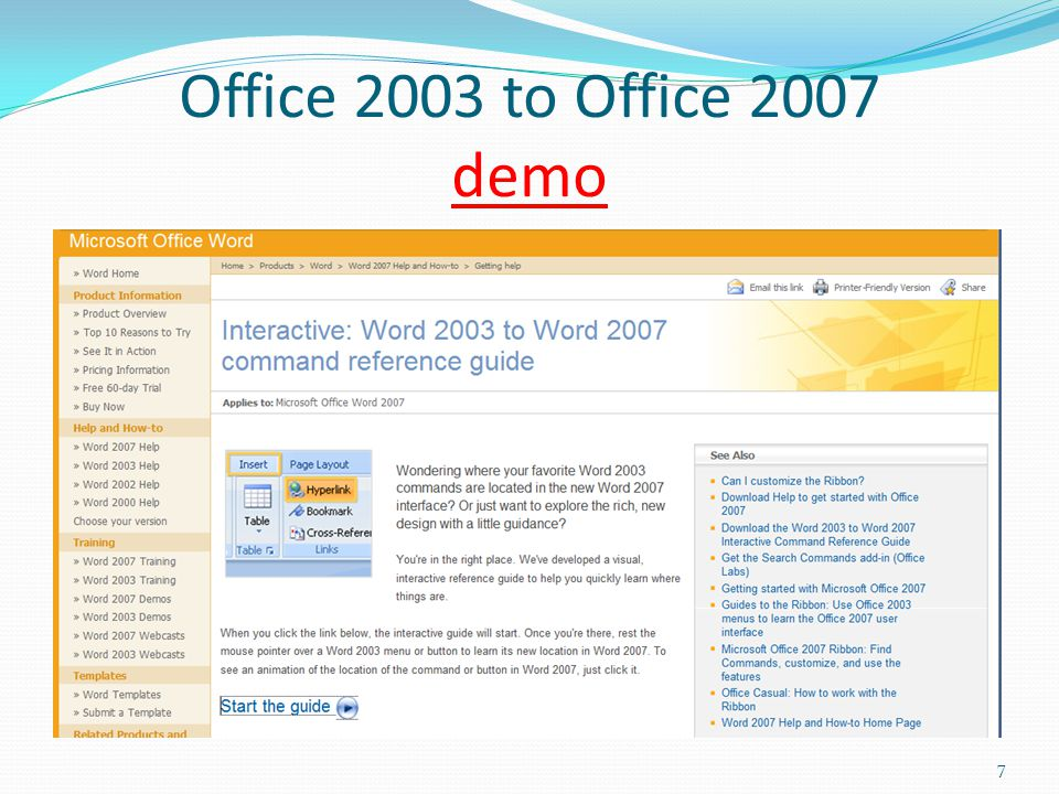 Office 2003 to Office 2007 demo demo 7