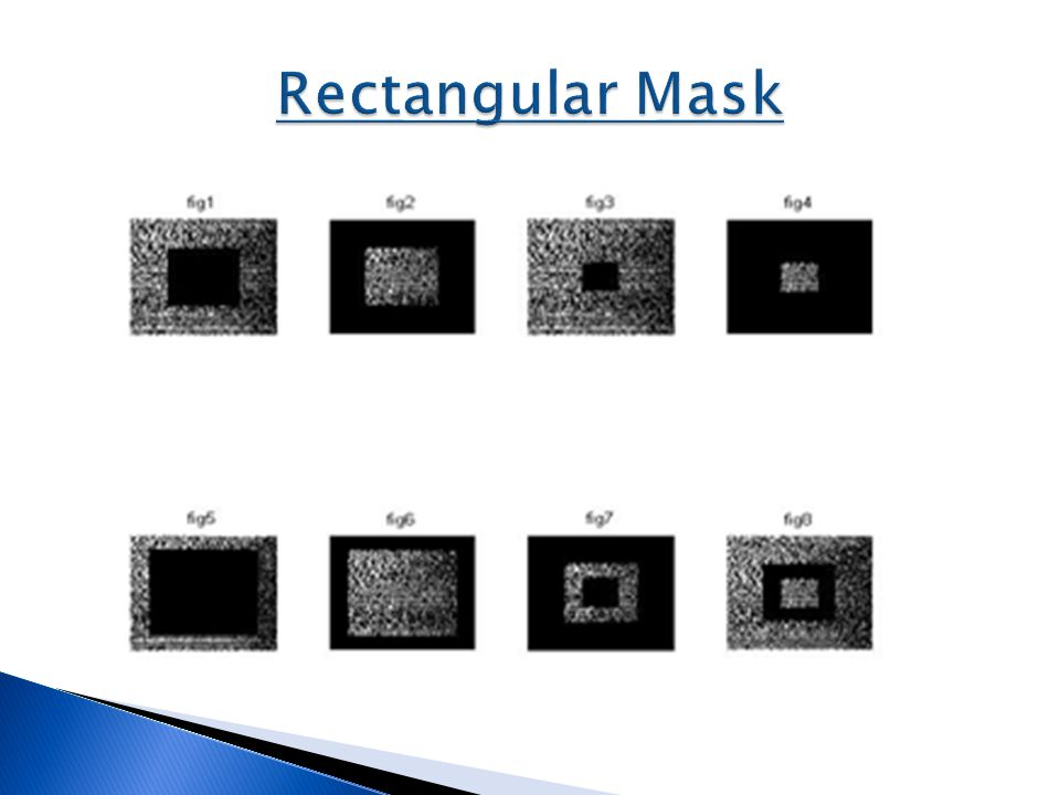  The acceptable quality for the fused image is set by the receiver of the image which is usually the human observer.