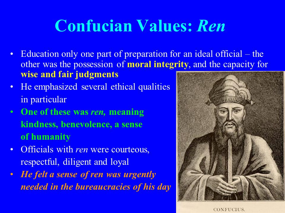 Confucian Values: Ren Education only one part of preparation for an ideal official – the other was the possession of moral integrity, and the capacity