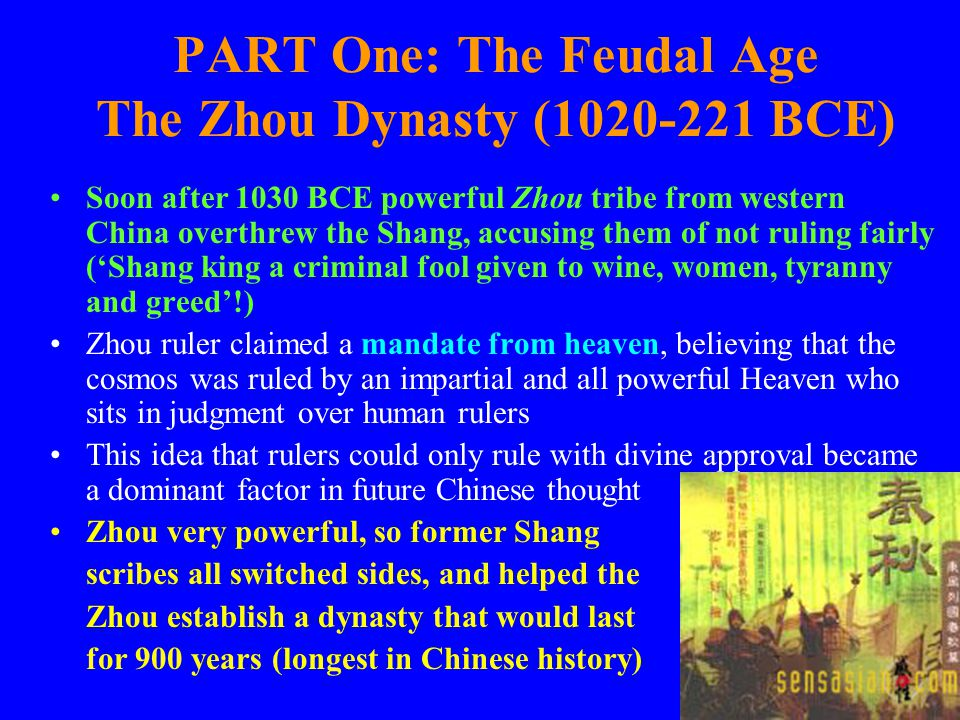 Zhang Qian and Han Expansion It was by seeking an alliance with the Yuezhi against the Xiongnu that China became involved in the Silk Roads trade The Chinese commercial exchanges brought great profits to Chinese merchants (and their western counterparts) The Silk Roads were the most important exchange network of the ancient world, responsible for massive levels of cultural exchange depts.washington.edu/uwch/ silkroad/maps/maps.html