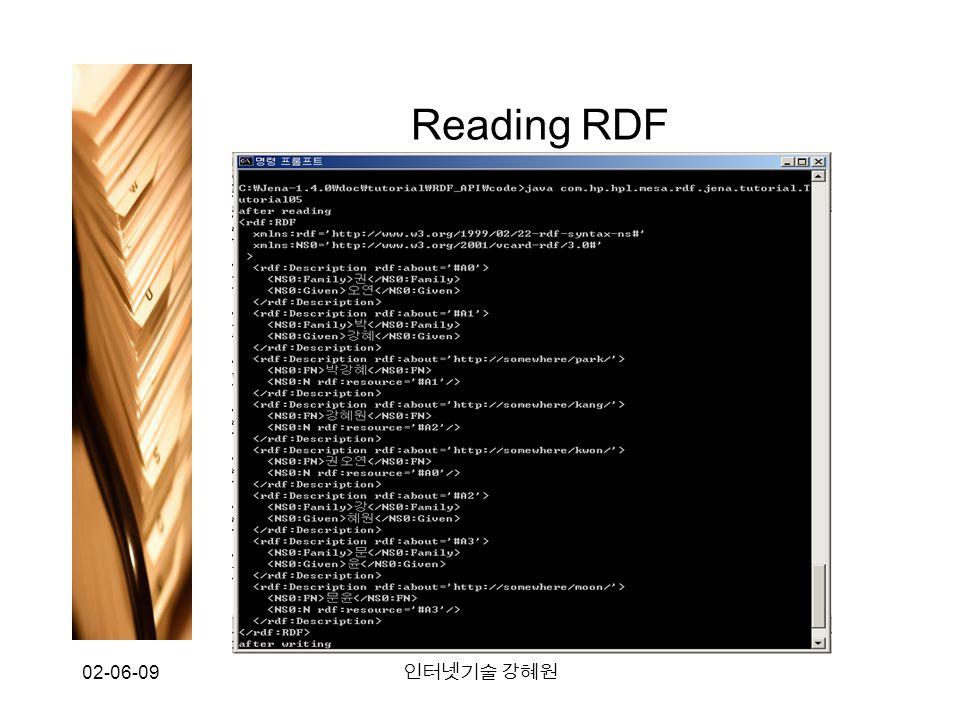 02-06-09 인터넷기술 강혜원 Reading RDF