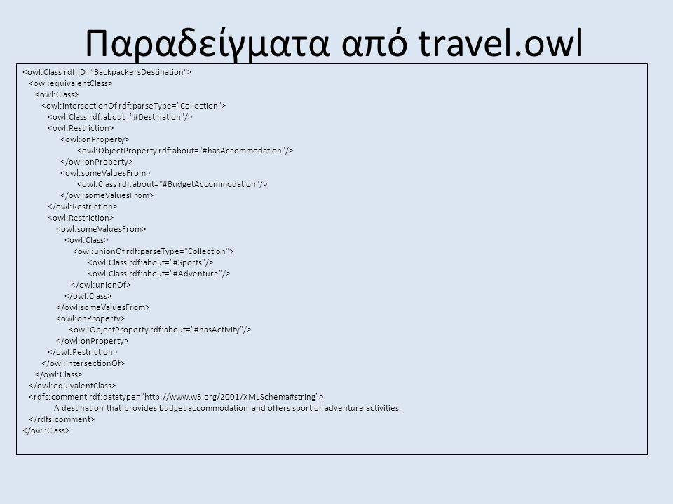 Παραδείγματα από travel.owl A destination that provides budget accommodation and offers sport or adventure activities.