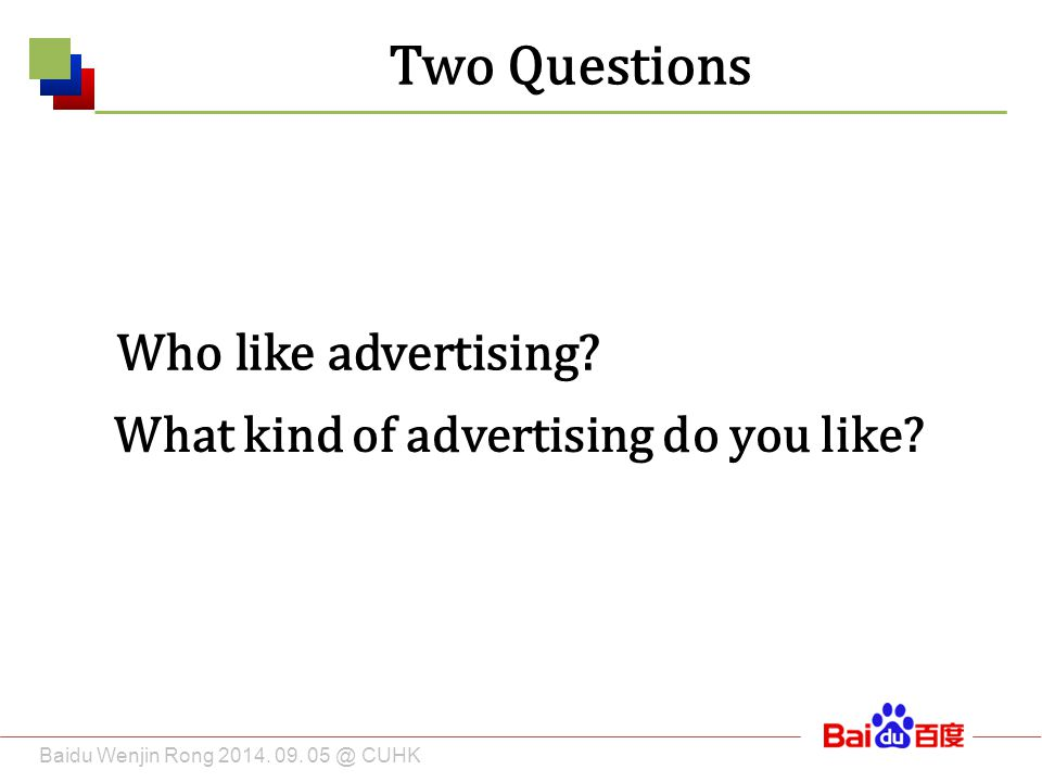 Baidu Wenjin Rong 2014. 09. 05 @ CUHK Two Questions What kind of advertising do you like.