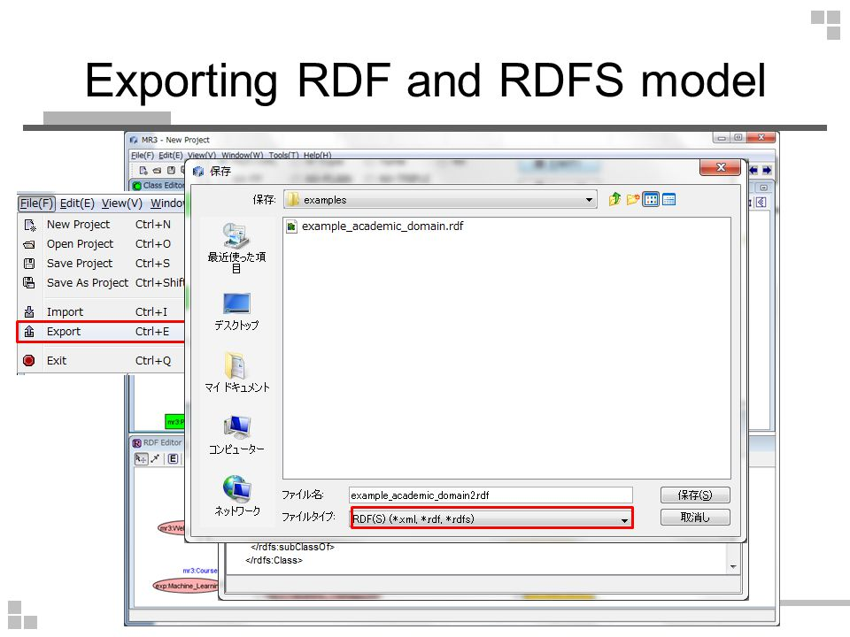 Exporting RDF and RDFS model