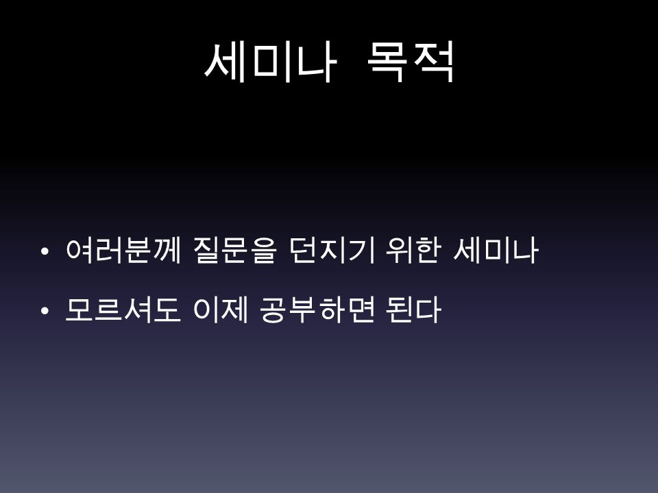중간점검 Server Client Request Web Browser Web Page HTML, CSS, JavaScript --> POST /account/login/ HTTP/1.1 Host: ara.kaist.ac.kr Connection: keep-alive Referer: http://ara.kaist.ac.kr/ Content-Length: 33 Cache-Control: max-age=0 Origin: http://ara.kaist.ac.kr User-Agent: Mozilla/5.0 (Macintosh; Intel Mac OS X 10_6_7) AppleWebKit/534.24 (KHTML, like Gecko) Chrome/11.0.696.71 Safari/534.24 Content-Type: application/x-www- form-urlencoded Accept: application/xml,application/xhtml+xml,text/html;q=0.9,text/p lain;q=0.8,image/png,*/*;q=0.5 Accept-Encoding: gzip,deflate,sdch Accept-Language: en-US,en;q=0.8 Accept-Charset: UTF-8,*;q=0.5 Cookie: [value was stripped] --> POST /account/login/ HTTP/1.1 Host: ara.kaist.ac.kr Connection: keep-alive Referer: http://ara.kaist.ac.kr/ Content-Length: 33 Cache-Control: max-age=0 Origin: http://ara.kaist.ac.kr User-Agent: Mozilla/5.0 (Macintosh; Intel Mac OS X 10_6_7) AppleWebKit/534.24 (KHTML, like Gecko) Chrome/11.0.696.71 Safari/534.24 Content-Type: application/x-www- form-urlencoded Accept: application/xml,application/xhtml+xml,text/html;q=0.9,text/p lain;q=0.8,image/png,*/*;q=0.5 Accept-Encoding: gzip,deflate,sdch Accept-Language: en-US,en;q=0.8 Accept-Charset: UTF-8,*;q=0.5 Cookie: [value was stripped] click