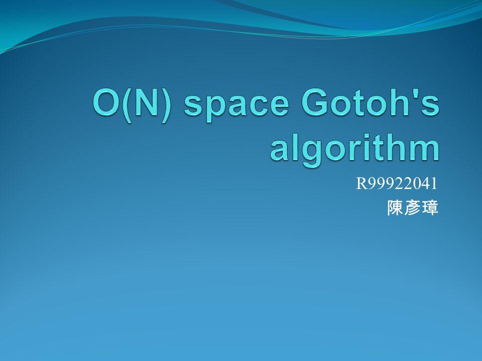 R99922041 陳彥璋