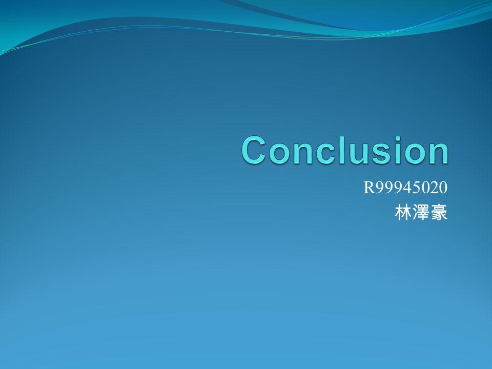 R99945020 林澤豪