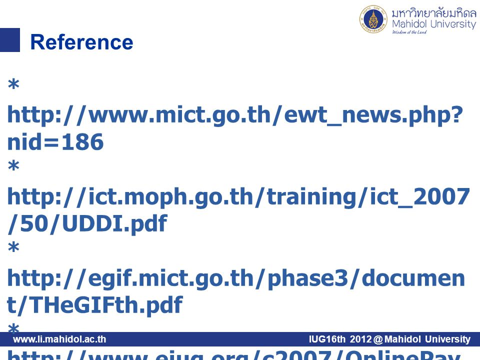 * http://www.mict.go.th/ewt_news.php.