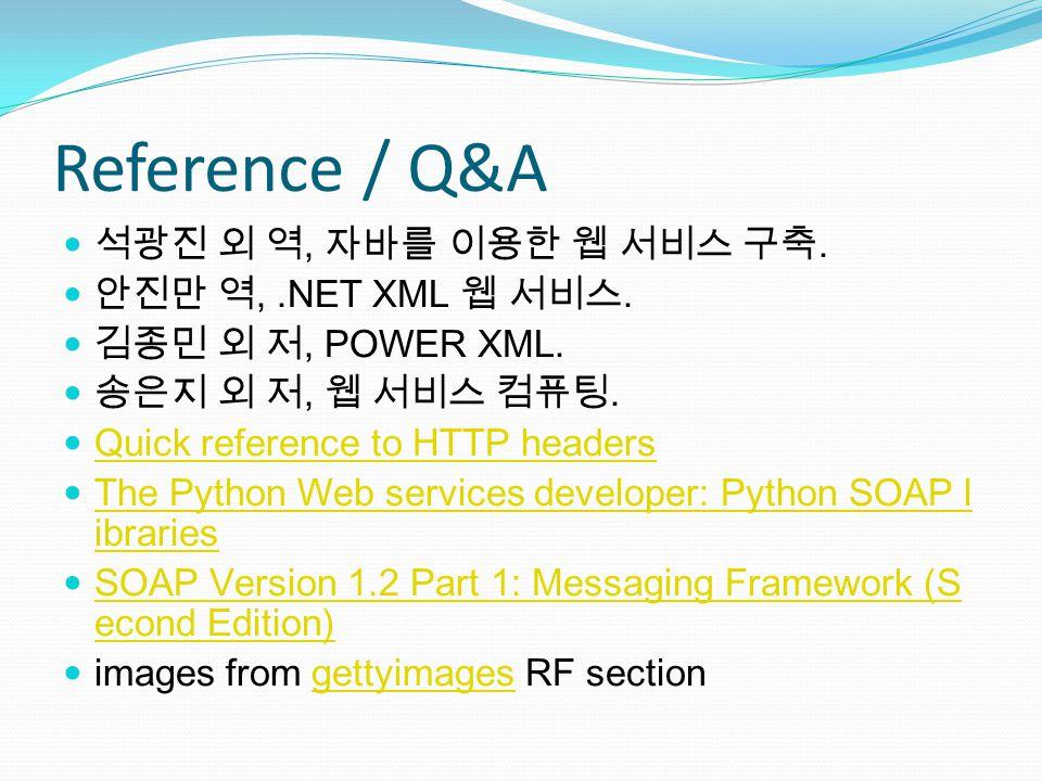 Reference / Q&A 석광진 외 역, 자바를 이용한 웹 서비스 구축. 안진만 역,.NET XML 웹 서비스.
