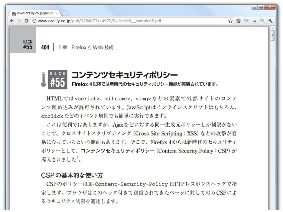 NetAgent http://www.netagent.co.jp/ OWASP Japan 1st meeting Question.