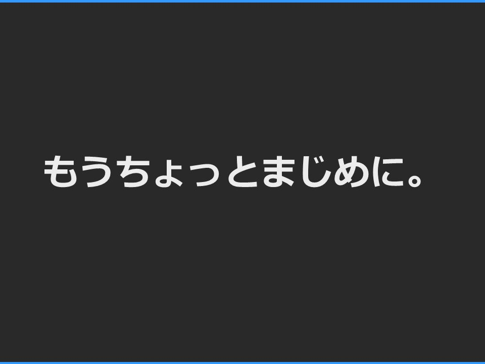 NetAgent http://www.netagent.co.jp/ OWASP Japan 1st meeting Breaking CSP  XSSがあるのに何もできないのは悔しい!.