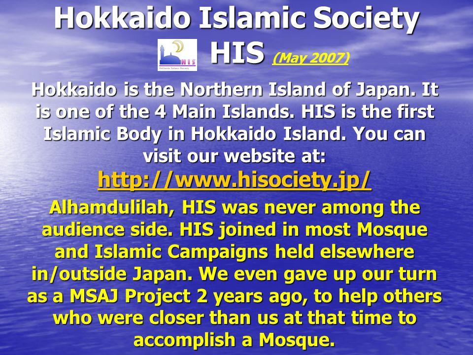 Hokkaido Islamic Society Humbly Presents: Hokkaido Islamic Graveyard December 2006 Accomplished