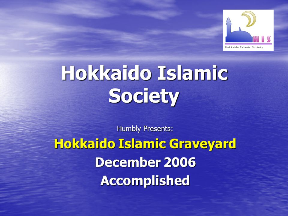 Hokkaido Islamic Graveyard Description: It is the Second Official Islamic Graveyard throughout Japan.