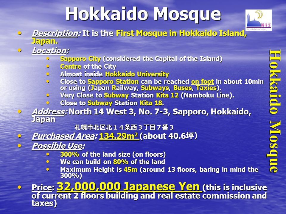 Hokkaido Mosque Description: It is the First Mosque in Hokkaido Island, Japan.