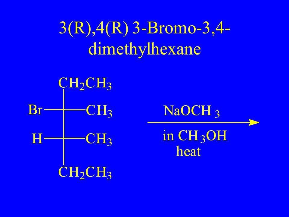 3(R),4(R) 3-Bromo-3,4- dimethylhexane