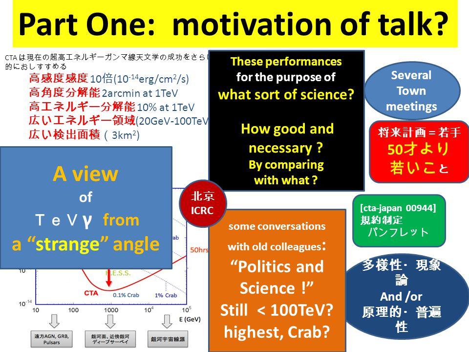 日本のX線衛星! Global/international vs 日本の独自性 γ-ray astronomy in future, 10 years from now .