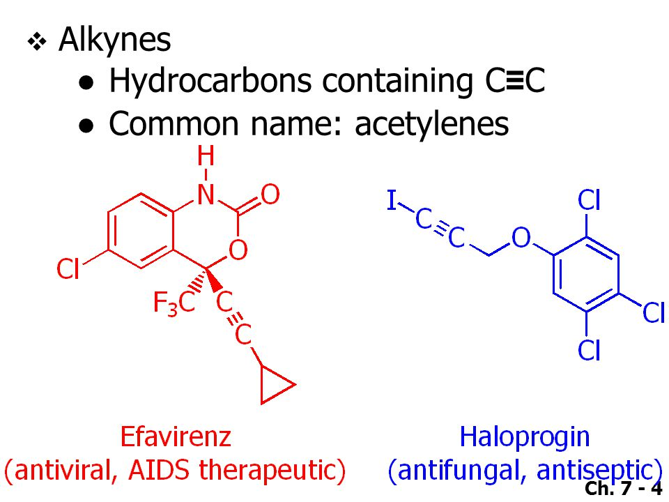 Ch.7 - 25 6A.How to Favor an E2 Mechanism  Use a secondary or tertiary alkyl halide if possible.