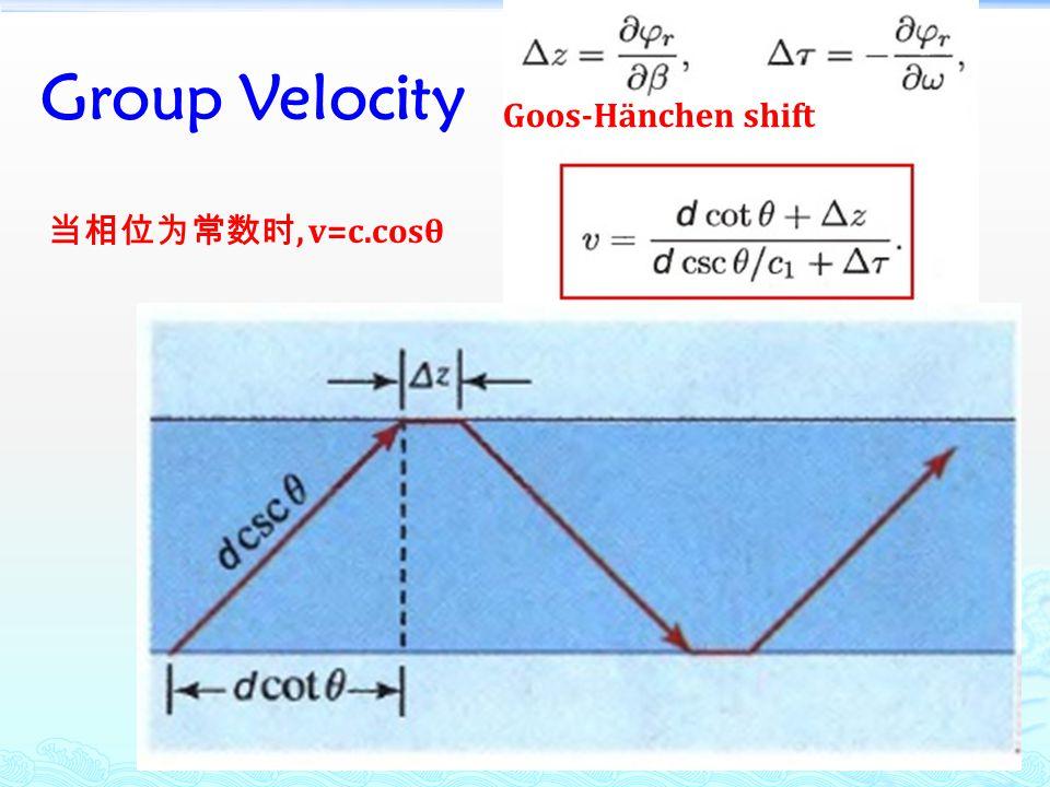 Group Velocity Goos-Hänchen shift 当相位为常数时, v=c.cosθ