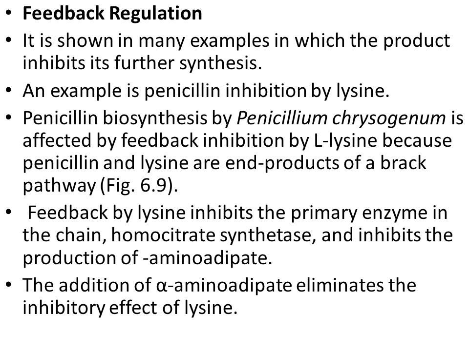 Feedback Regulation It is shown in many examples in which the product inhibits its further synthesis.