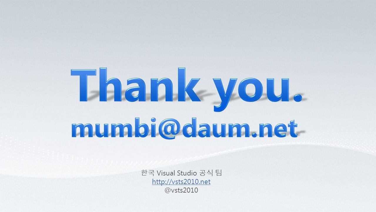한국 Visual Studio 공식 팀 http://vsts2010.net @vsts2010