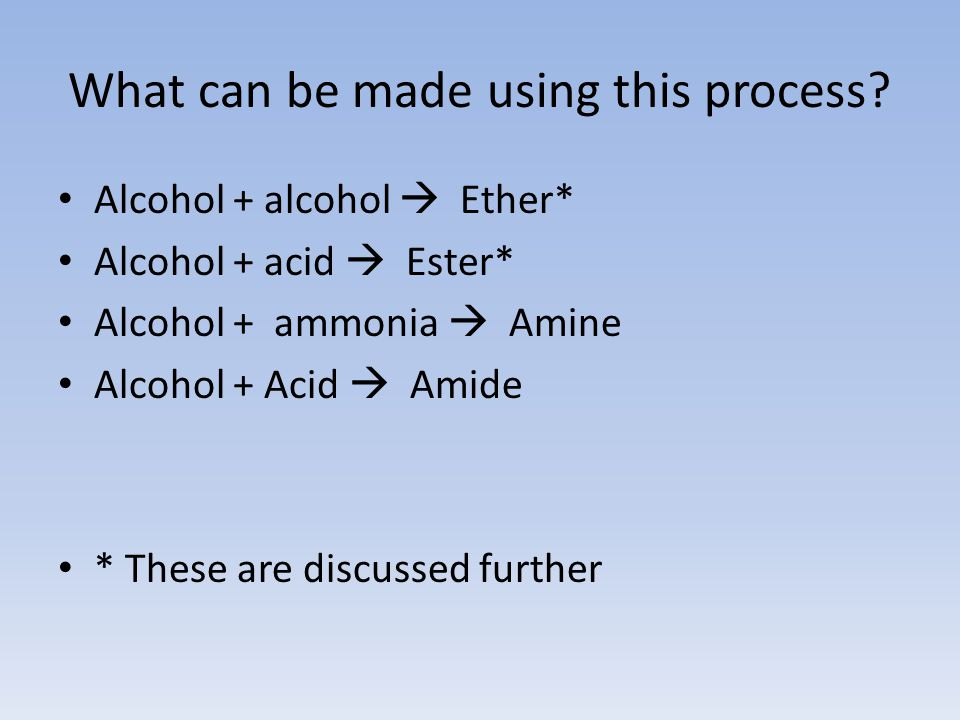 Dehydration of Alcohols to form Ethers Simple, symmetrical ethers can be formed from the intermolecular acid-catalyzed dehydration of 1° (or methyl) alcohols (a substitution reaction ) 2° and 3° alcohols can't be used because they eliminate (intramolecular dehydration) to form alkenes Unsymmetrical ethers can't be made this way because a mixture of products results: