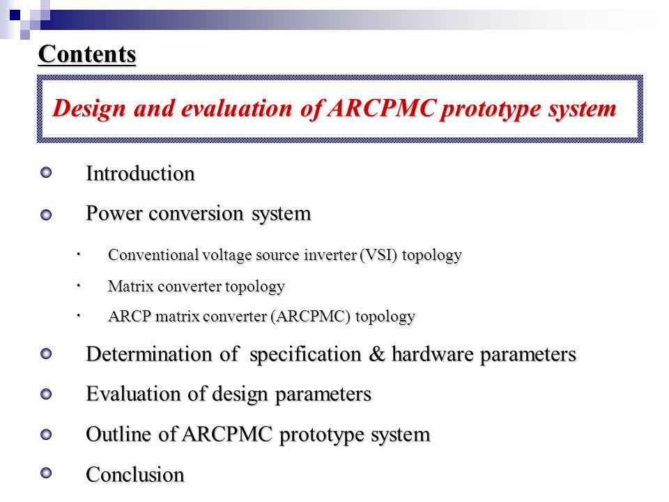 Simulation model Fig.10. ARCPMC simulation model ARCPMC Model DSP&FPGA Model