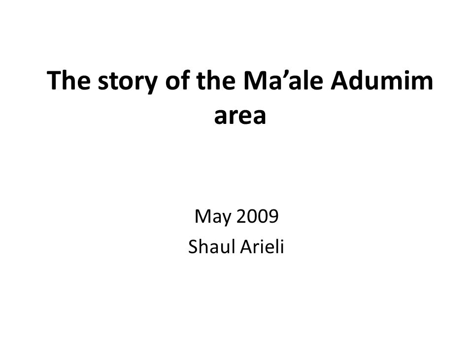 The Plan and the Rationale In recent years, the Israeli plan for the Ma'ale Adumim area is being materialized.