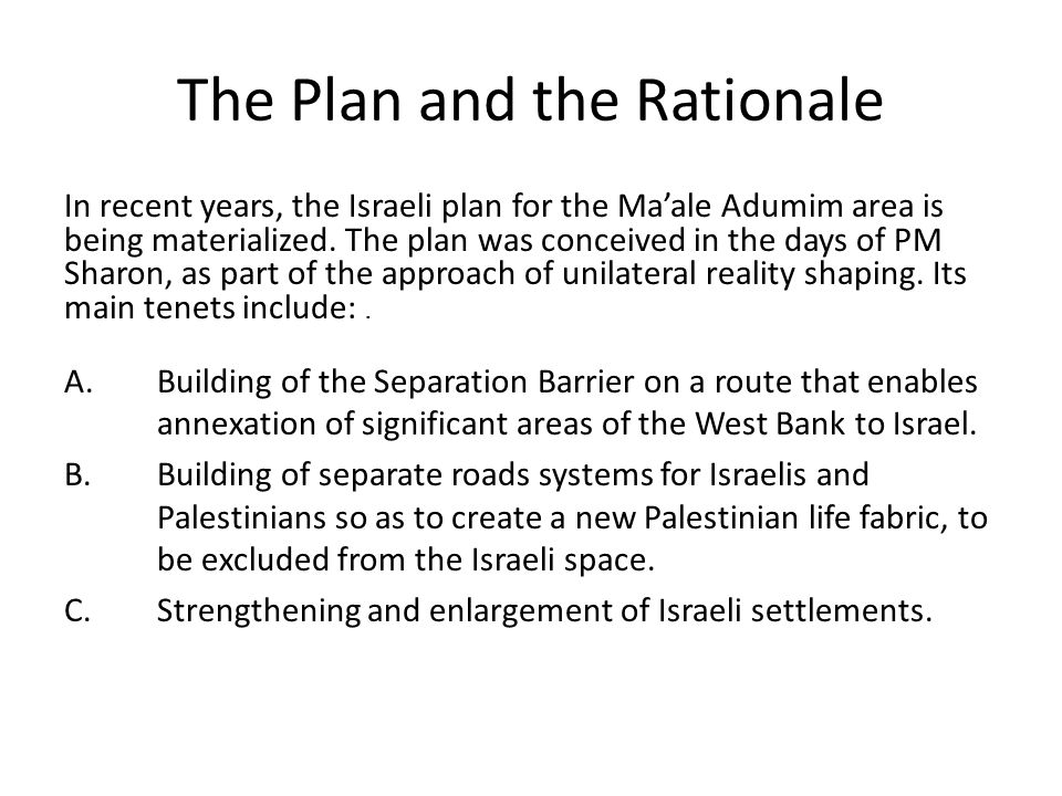 The official negotiations conducted by Israel with the PLO (which became, once again, a partner ) revealed the possible realm of understanding on the territorial issue.