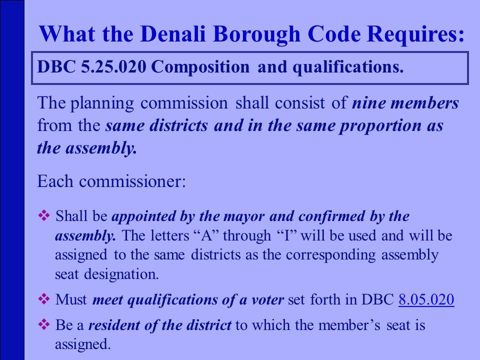 DBC 5.25.020 Composition and qualifications.
